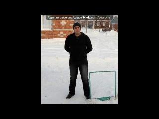 ��� ����� ����� ��� ������ ezdixan.music - Govand (NEW 2012). Picrolla