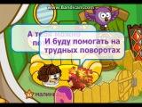 Шарарам Любовь - не шутка 1 сезон 13 серия